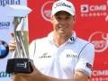 PGA Tour – CIMB Classic: Watney aj s požičanými kedíkmi