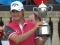 US PGA Tour – Web.com Tour: Najprv takmer zostrelil McIlroya, potom získal Grillo premiérový titul