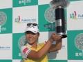 LPGA Tour –  LPGA Taiwan Championship: Lydia Ko triumfovala v Taiwane, vrátila sa na post svetovej líderky