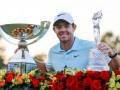 US PGA Tour – Tour Championship: McIlroy vyhral v Atlante a získal bonus 10 miliónov dolárov, Moore si zahrá Ryder Cup