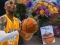 Smrť Kobeho Bryanta šokovala z golfistov nielen Tigra Woodsa
