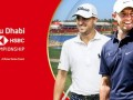 Abu Dhabi HSBC Championship: Na prvom turnaji sezóny aj McIlroy a Thomas